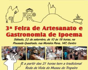 Feira de Artesanato e Gastronomia de Ipoema